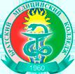 Братский медицинский колледж