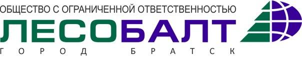 Филиал ООО «Лесобалт» в г.Братске